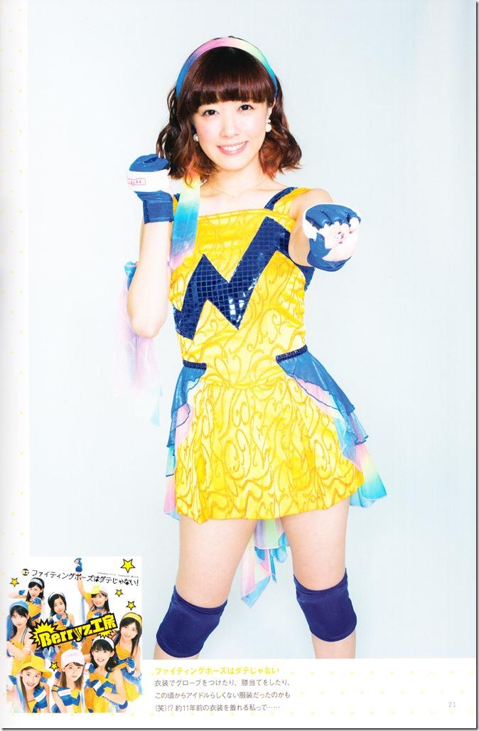 Berryz Koubou 2004-2015 The Final Photo Book (23)