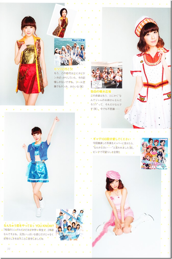 Berryz Koubou 2004-2015 The Final Photo Book (24)