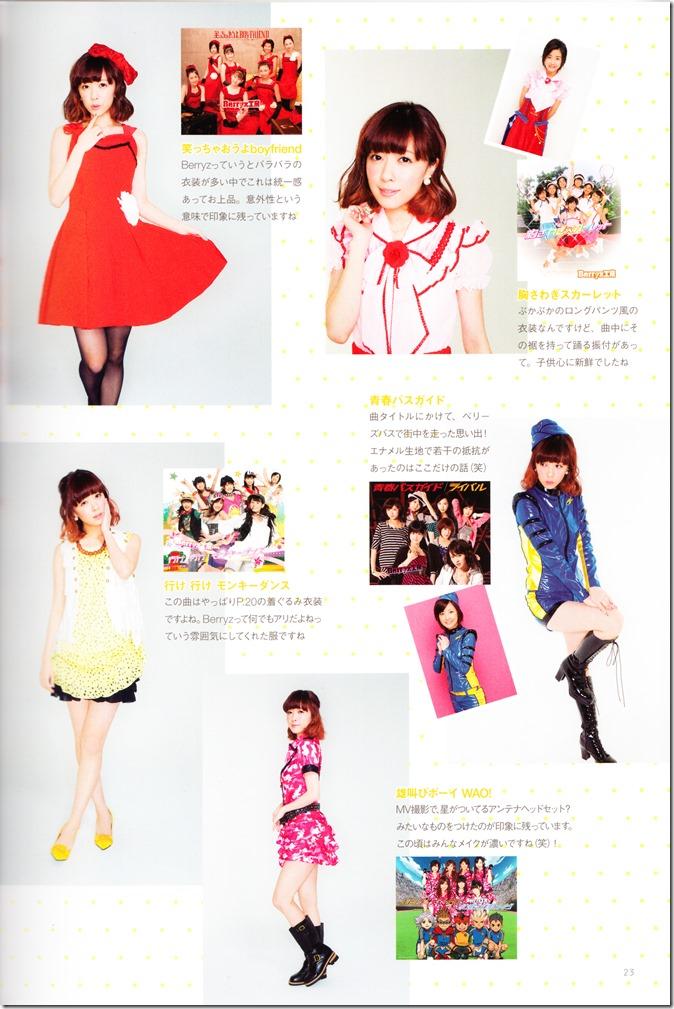 Berryz Koubou 2004-2015 The Final Photo Book (25)