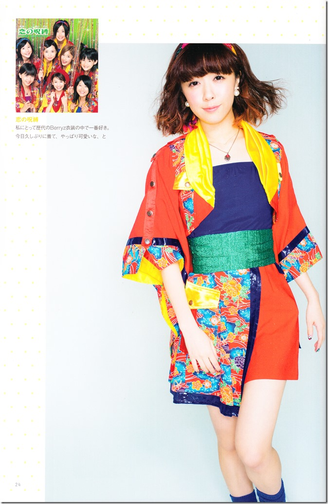 Berryz Koubou 2004-2015 The Final Photo Book (26)