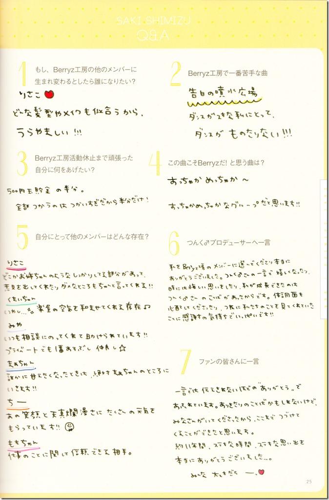 Berryz Koubou 2004-2015 The Final Photo Book (27)