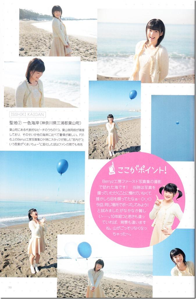 Berryz Koubou 2004-2015 The Final Photo Book (32)