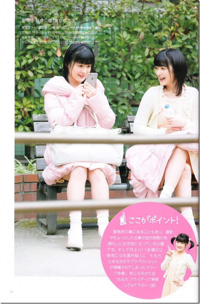 Berryz Koubou 2004-2015 The Final Photo Book (34)