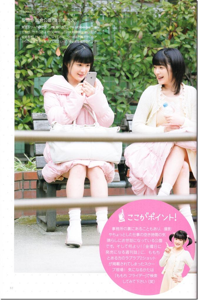 Berryz Koubou 2004-2015 The Final Photo Book (34)
