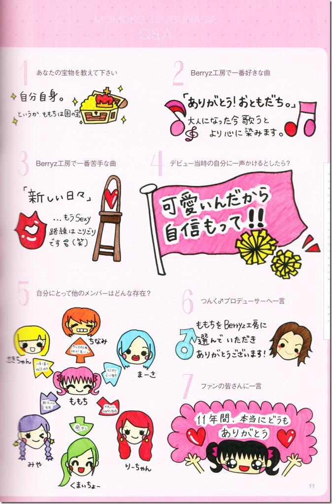 Berryz Koubou 2004-2015 The Final Photo Book (35)