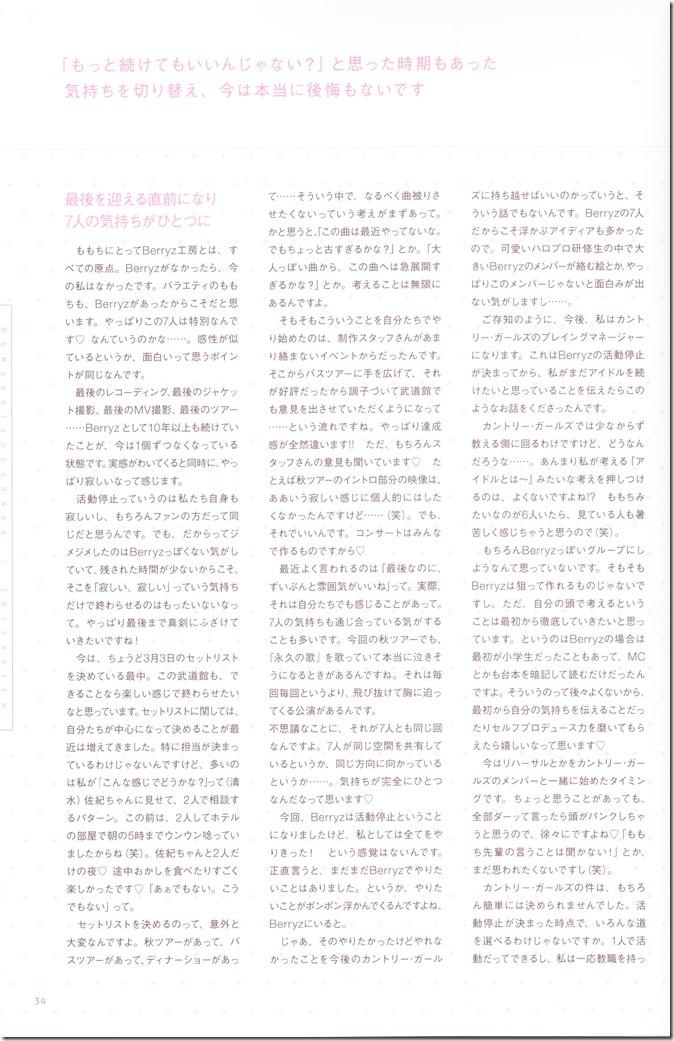 Berryz Koubou 2004-2015 The Final Photo Book (36)
