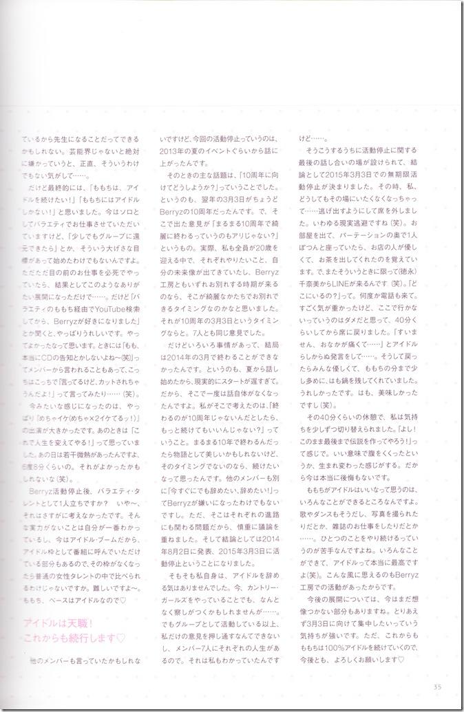 Berryz Koubou 2004-2015 The Final Photo Book (37)