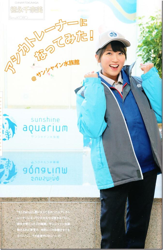 Berryz Koubou 2004-2015 The Final Photo Book (38)