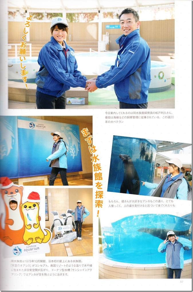 Berryz Koubou 2004-2015 The Final Photo Book (39)