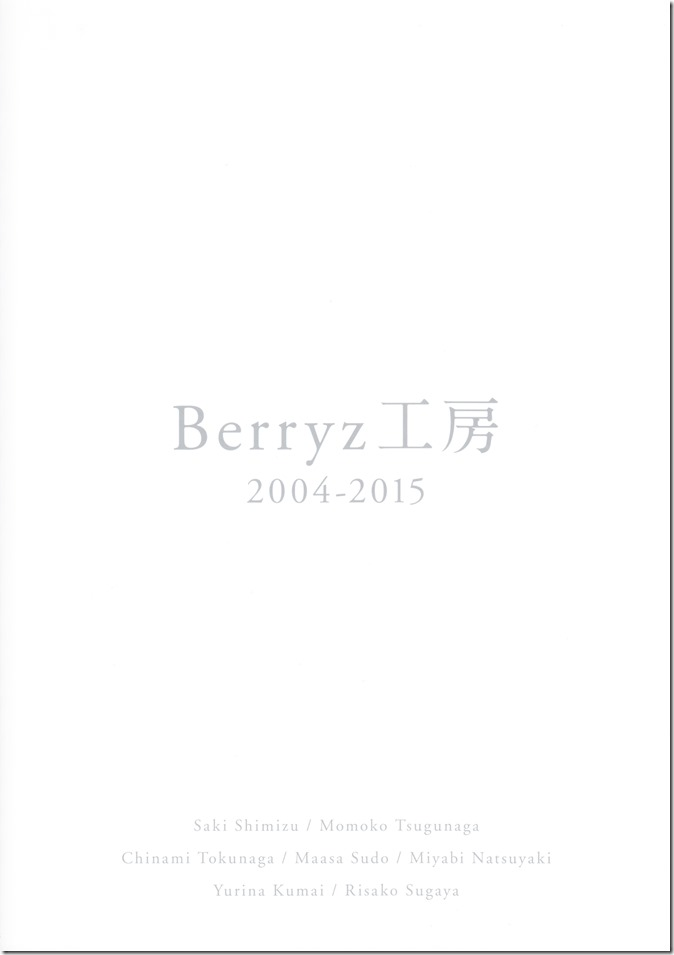 Berryz Koubou 2004-2015 The Final Photo Book (3)