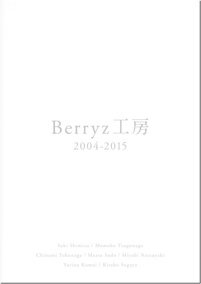 Berryz Koubou 2004-2015 The Final Photo Book (3)