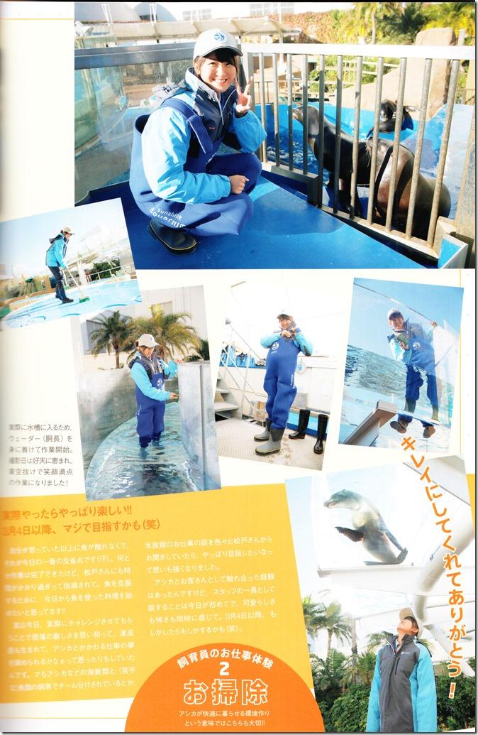 Berryz Koubou 2004-2015 The Final Photo Book (41)