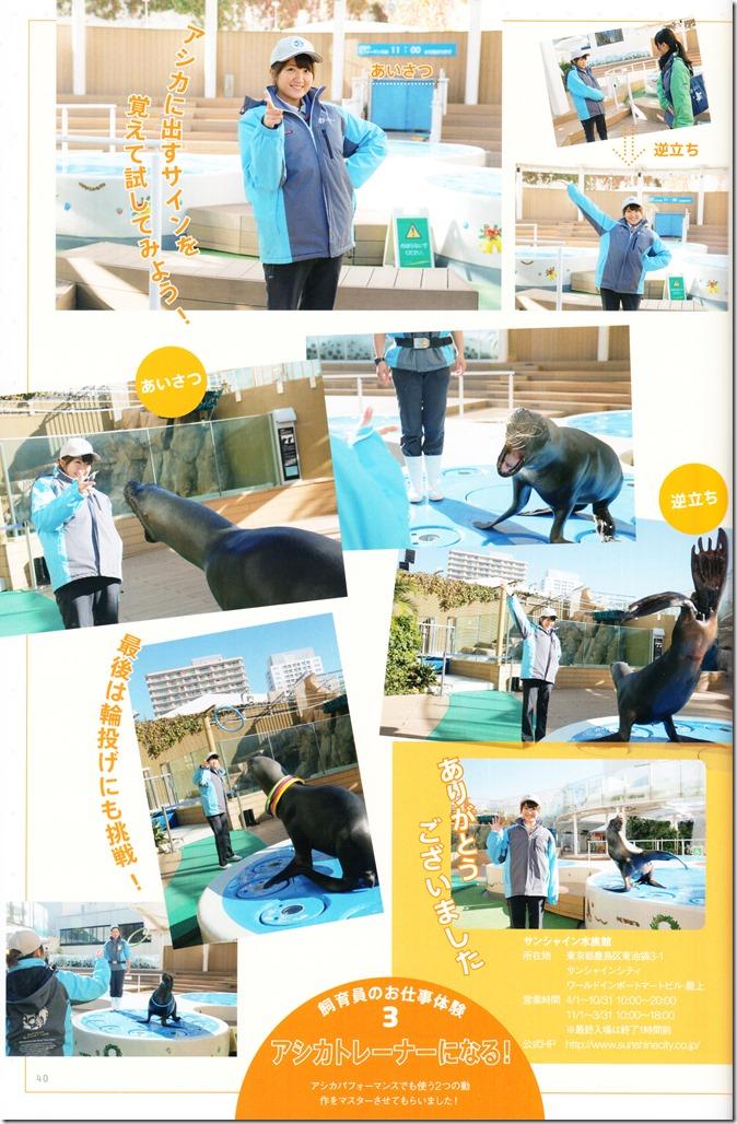 Berryz Koubou 2004-2015 The Final Photo Book (42)