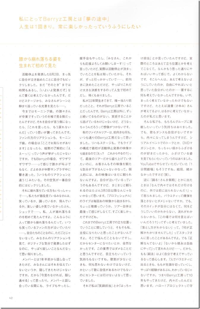 Berryz Koubou 2004-2015 The Final Photo Book (44)