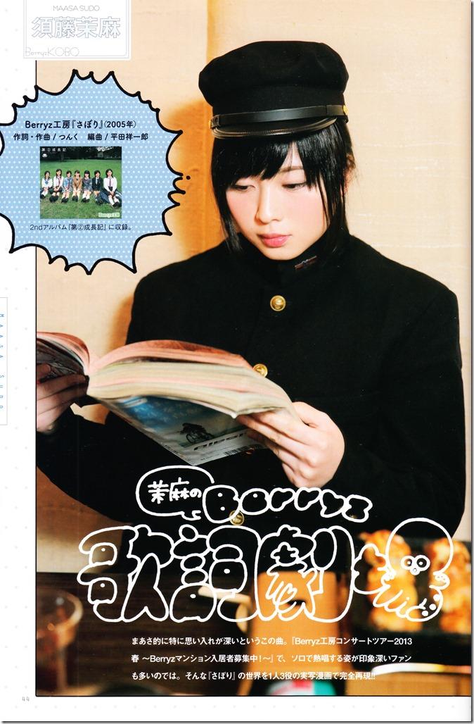 Berryz Koubou 2004-2015 The Final Photo Book (46)