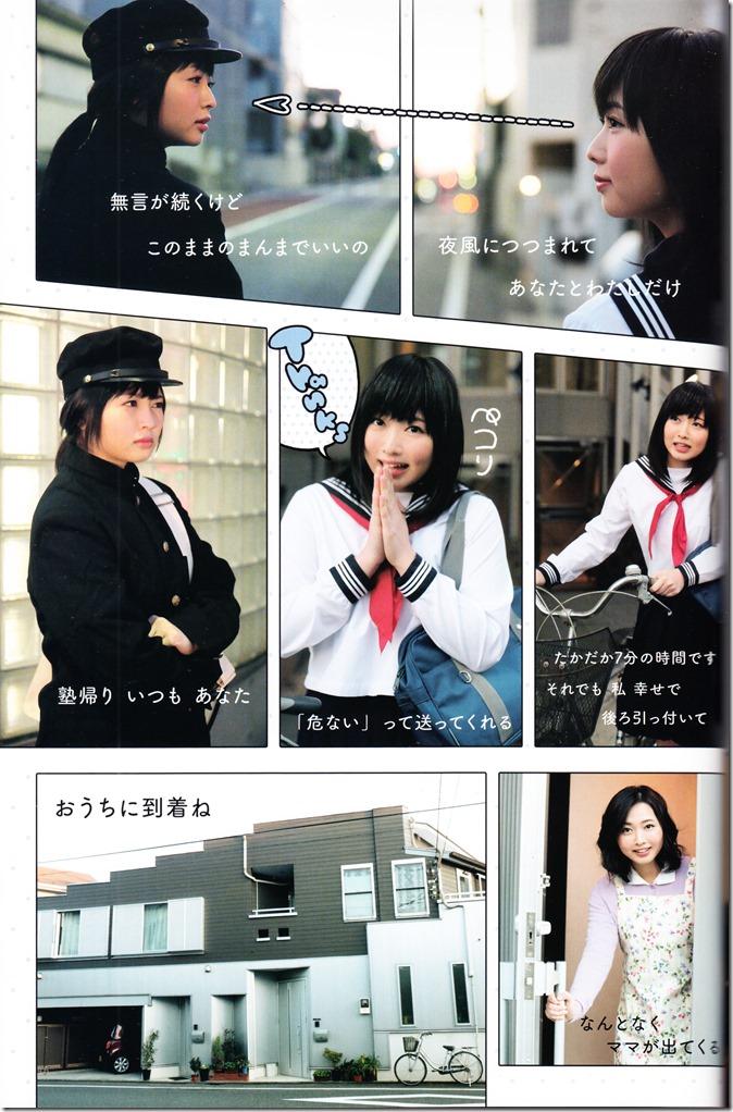 Berryz Koubou 2004-2015 The Final Photo Book (48)