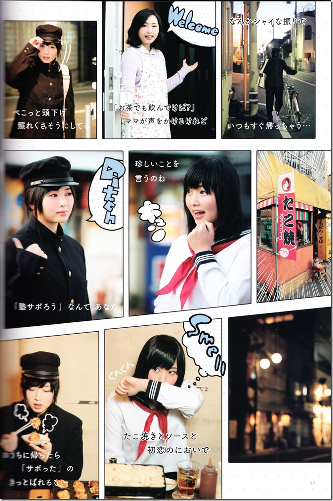 Berryz Koubou 2004-2015 The Final Photo Book (49)
