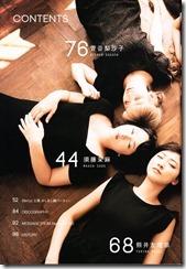 Berryz Koubou 2004-2015 The Final Photo Book (4)