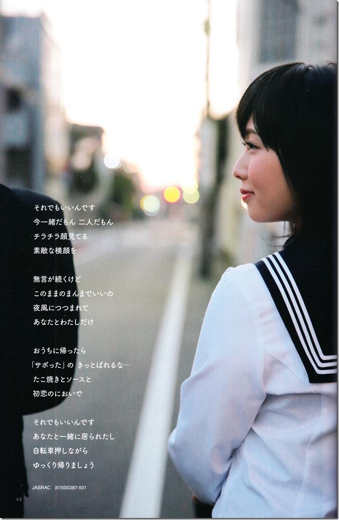 Berryz Koubou 2004-2015 The Final Photo Book (50)