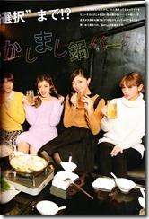 Berryz Koubou 2004-2015 The Final Photo Book (55)