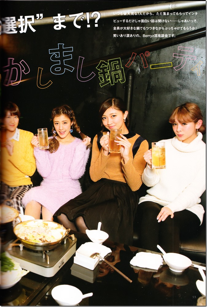 Berryz Koubou 2004-2015 The Final Photo Book (55)
