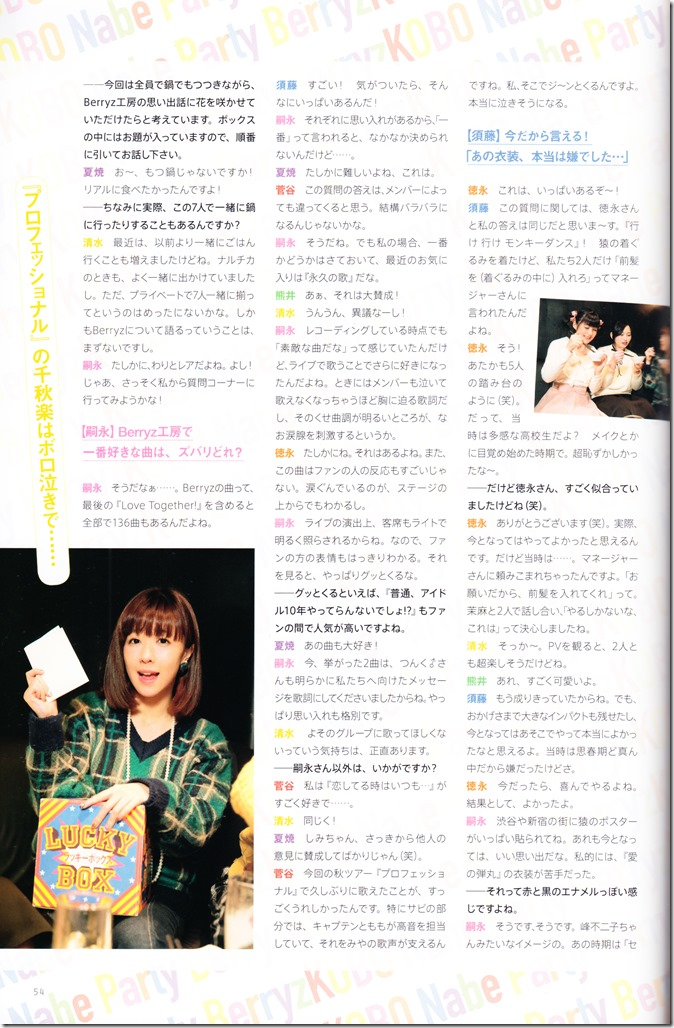 Berryz Koubou 2004-2015 The Final Photo Book (56)