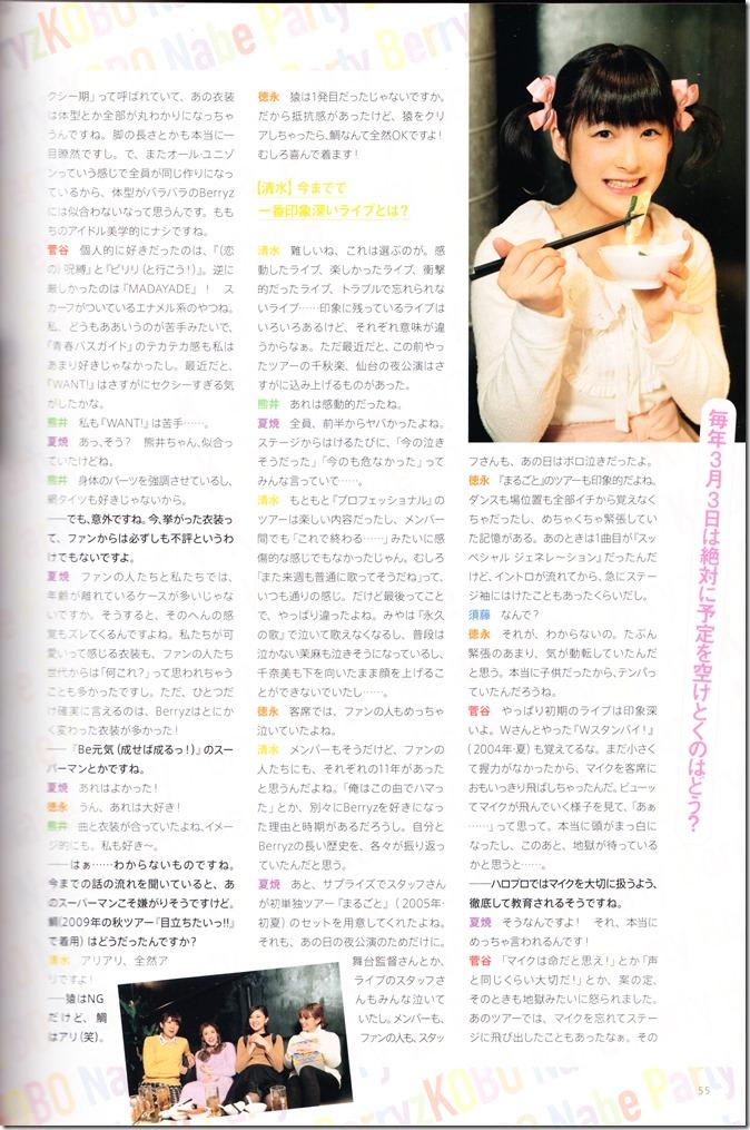 Berryz Koubou 2004-2015 The Final Photo Book (57)