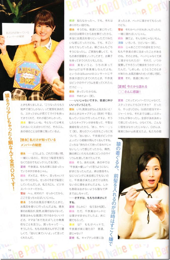 Berryz Koubou 2004-2015 The Final Photo Book (58)