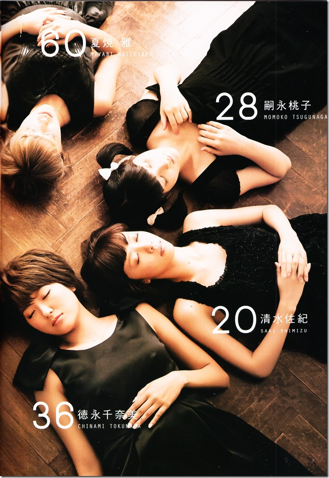 Berryz Koubou 2004-2015 The Final Photo Book (5)