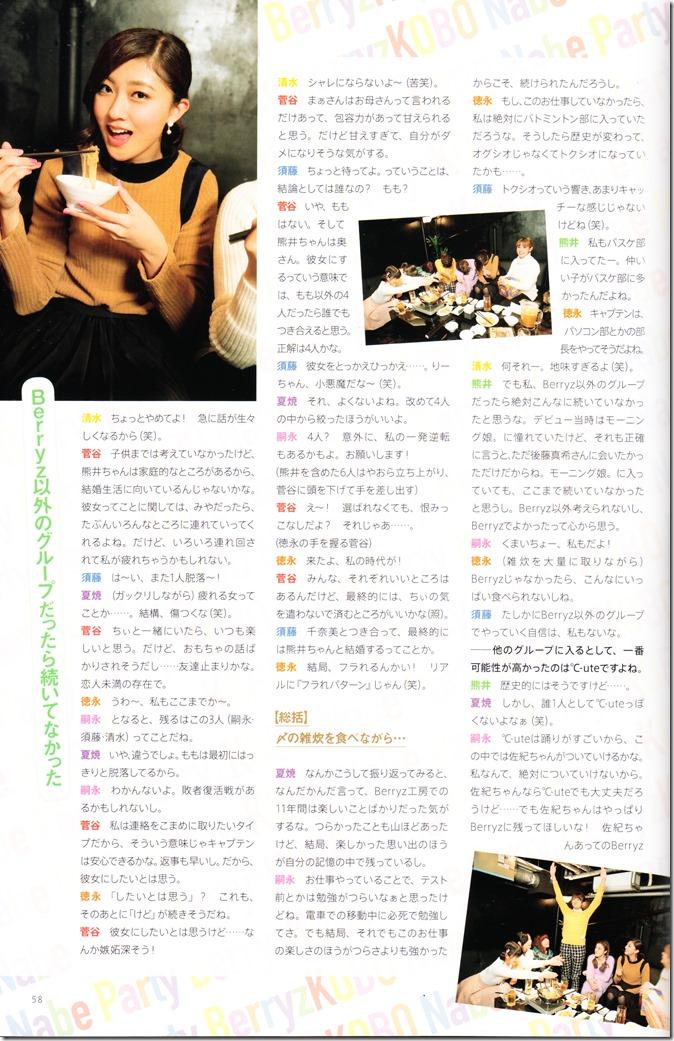 Berryz Koubou 2004-2015 The Final Photo Book (60)