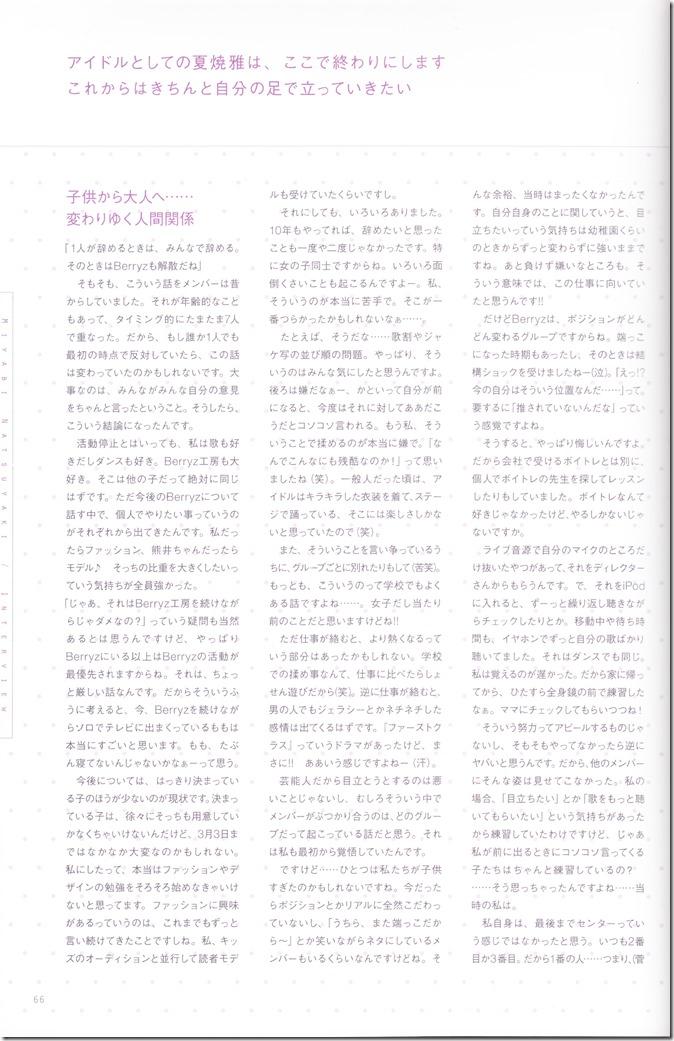 Berryz Koubou 2004-2015 The Final Photo Book (68)