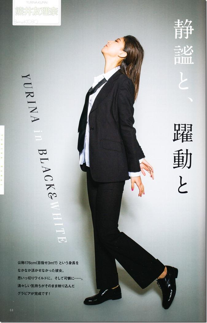Berryz Koubou 2004-2015 The Final Photo Book (70)