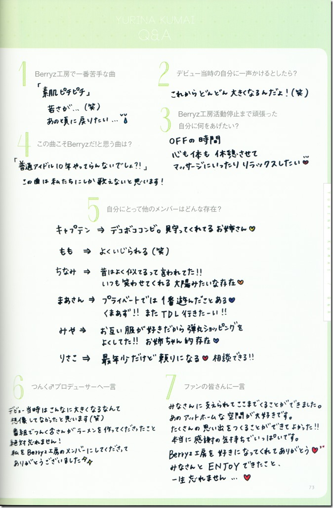 Berryz Koubou 2004-2015 The Final Photo Book (75)