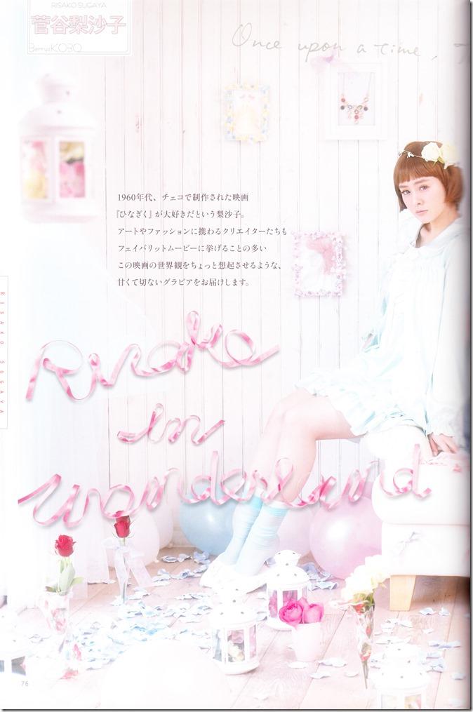 Berryz Koubou 2004-2015 The Final Photo Book (78)