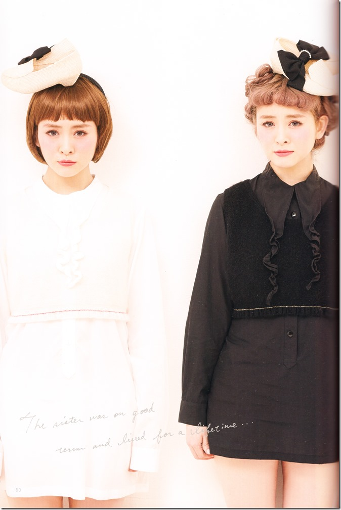 Berryz Koubou 2004-2015 The Final Photo Book (82)