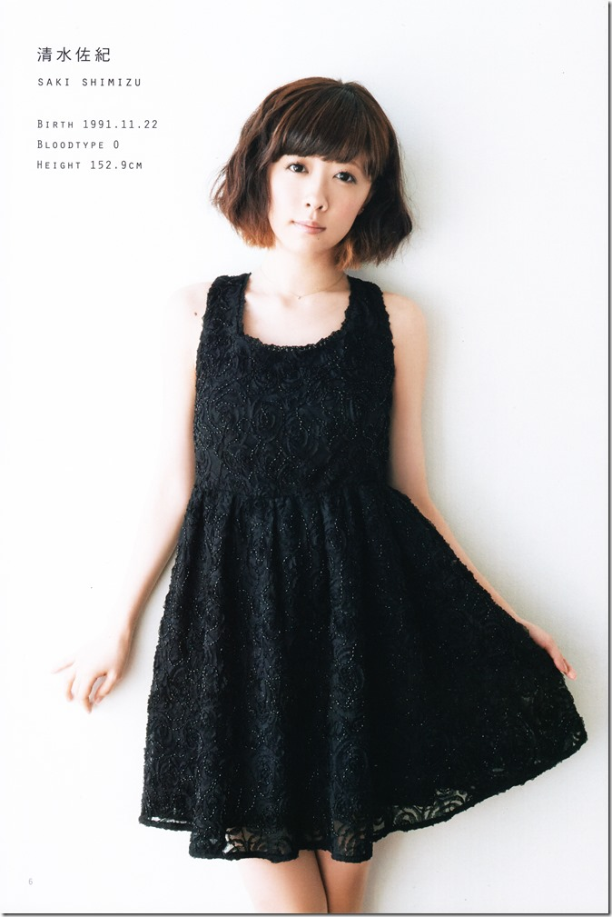 Berryz Koubou 2004-2015 The Final Photo Book (8)