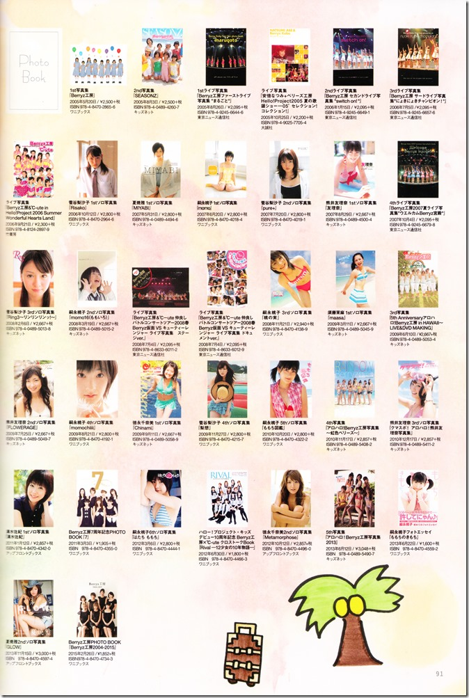 Berryz Koubou 2004-2015 The Final Photo Book (93)