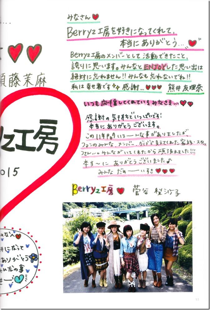 Berryz Koubou 2004-2015 The Final Photo Book (95)