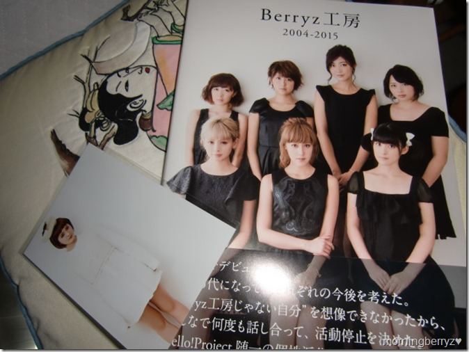 Berryz Koubou last photo book with photo card