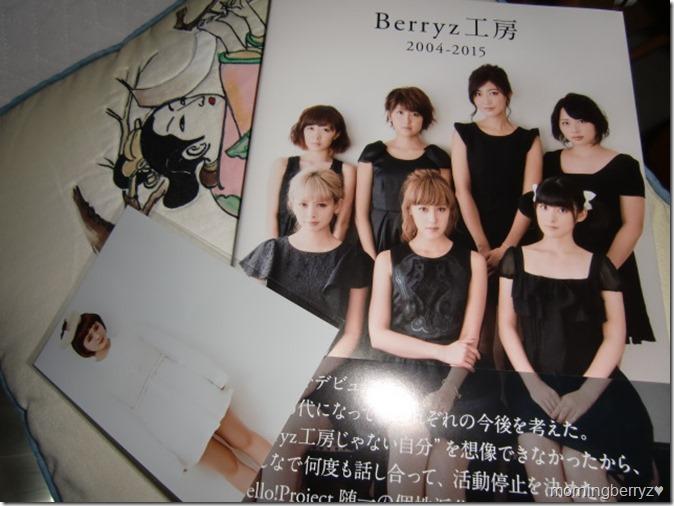 Berryz Koubou last photo book with photo card