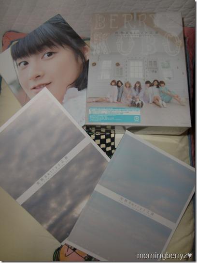 Berryz Koubou The Final Completion Box (Bluray version)