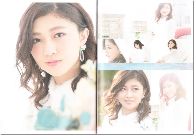 Berryz Koubou The Final Completion Box booklet & Digipak images (21)