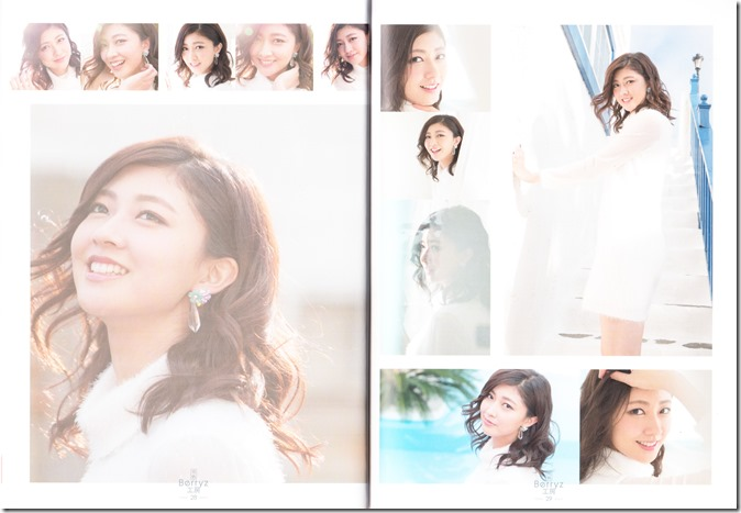 Berryz Koubou The Final Completion Box booklet & Digipak images (22)