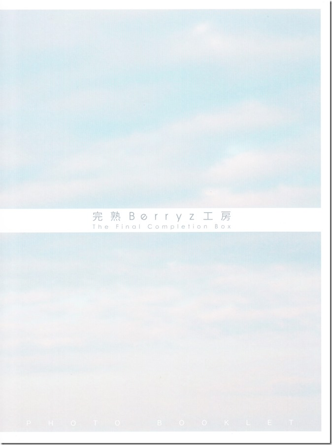 Berryz Koubou The Final Completion Box booklet & Digipak images (8)