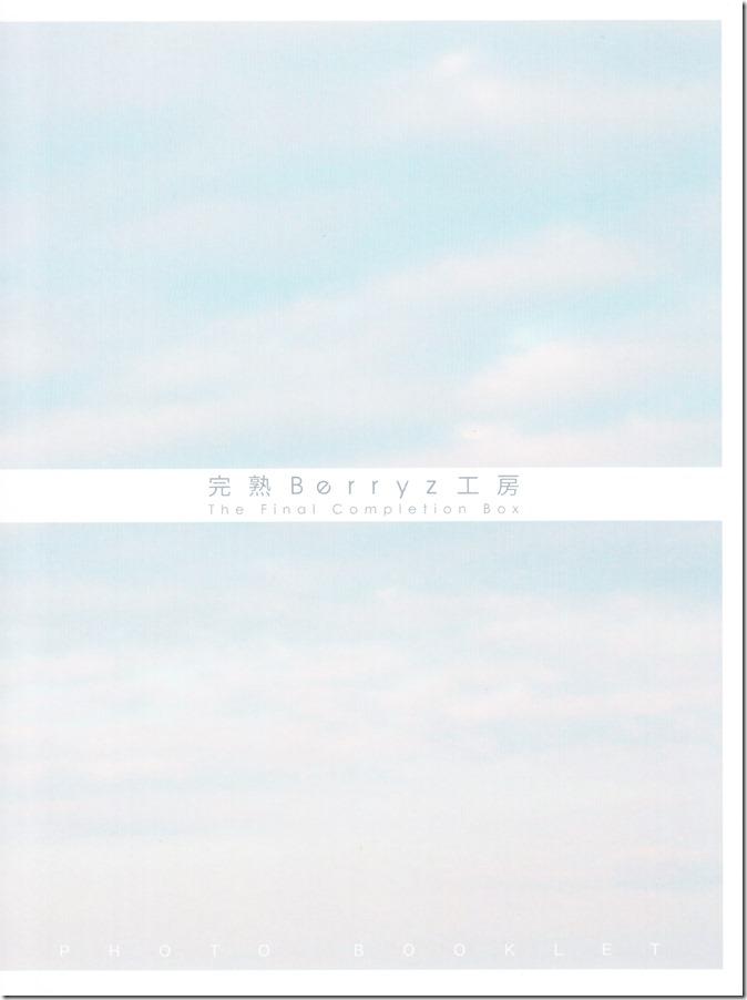 Berryz Koubou The Final Completion Box booklet & Digipak images (8)