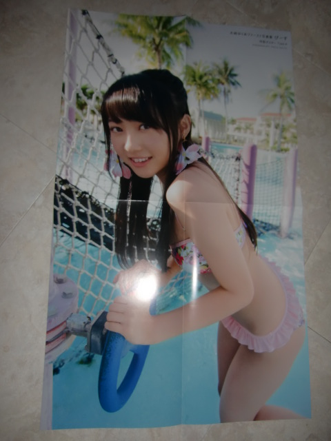 Kizaki Yuria first shashinshuu peace first press two-sided poster side a