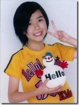 Shimizu Saki