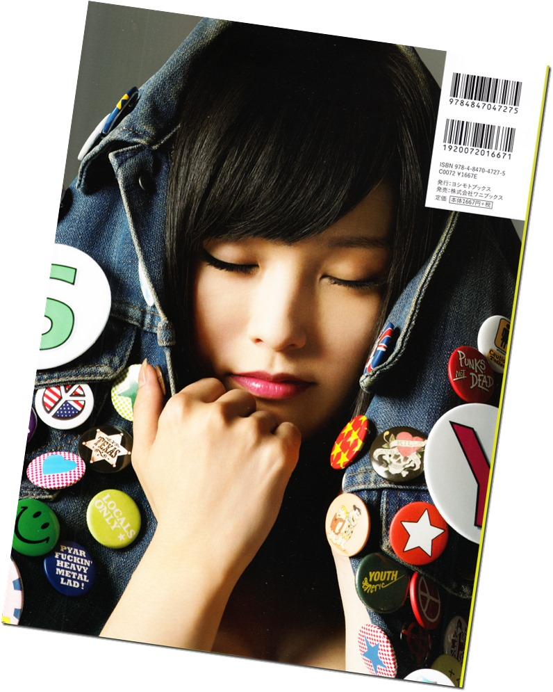 SY shashinshuu (2)