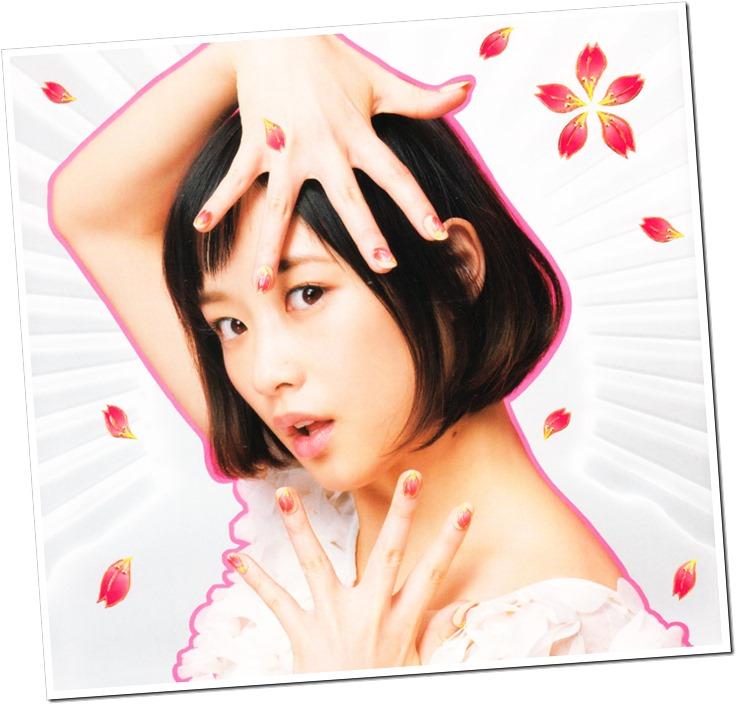 Ohara Sakurako HAPPY (33)