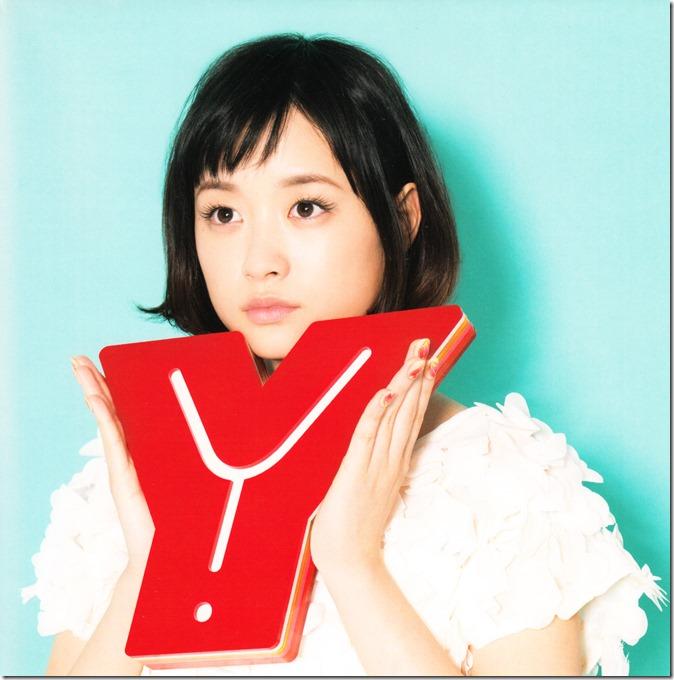 Ohara Sakurako HAPPY (8)